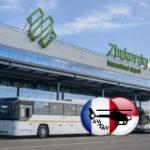 Avia Solutions Group ушла из аэропорта Жуковского