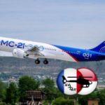 MC-21 не прилетел в Жуковский, но был успешно продан