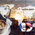 Бизнес-джеты из аэропорта «Жуковский»